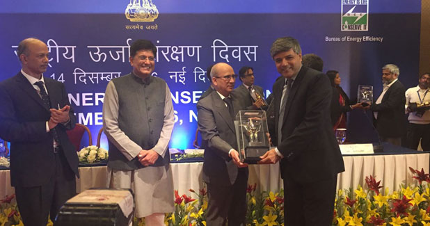 Usha International bags National Energy Conservation Award 2016