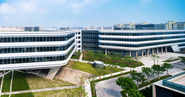 Johnson Controls unveils 'smart' Asia-Pacific headquarters in Shanghai
