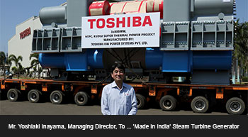 "Toshiba JSW ships 1st ""Made-in-India"" super-critical STG from Chennai Facility"