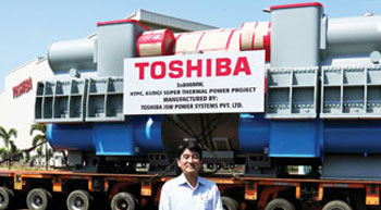Toshiba JSW ships first ´Made-in-India´ super-critical STG from Chennai Facility