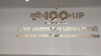 UP 100 launched with Barco Video wall to enable lightning fast emergency aid