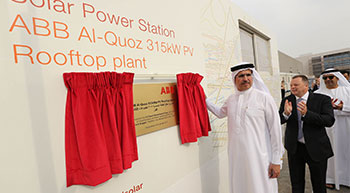MD and CEO of DEWA inaugurates ABB's 315kW solar power plant