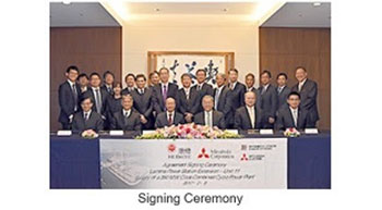 MHPS Receives Order for Gas-fired GTCC Power Generation Equipment from HK Electric