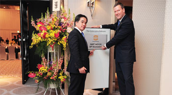 HARTING Japan | A 30-year success story in the land of the rising sun