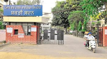 Punjab govt yet to pay Rs 7,700 crore subsidy bill to PSPCL
